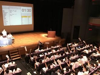 全国高校教育模擬国連大会2
